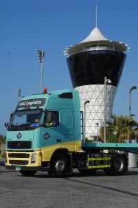 Abu Dhabi Gulf 12 Hour Race