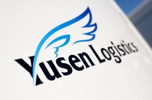Yusen Superhighway press release image