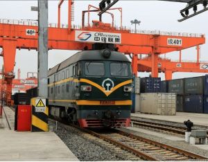 UPS rail resized