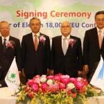 Signing Ceremony resized
